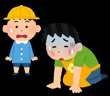 【薄給】男性保育士が転職したあとの生活の変化
